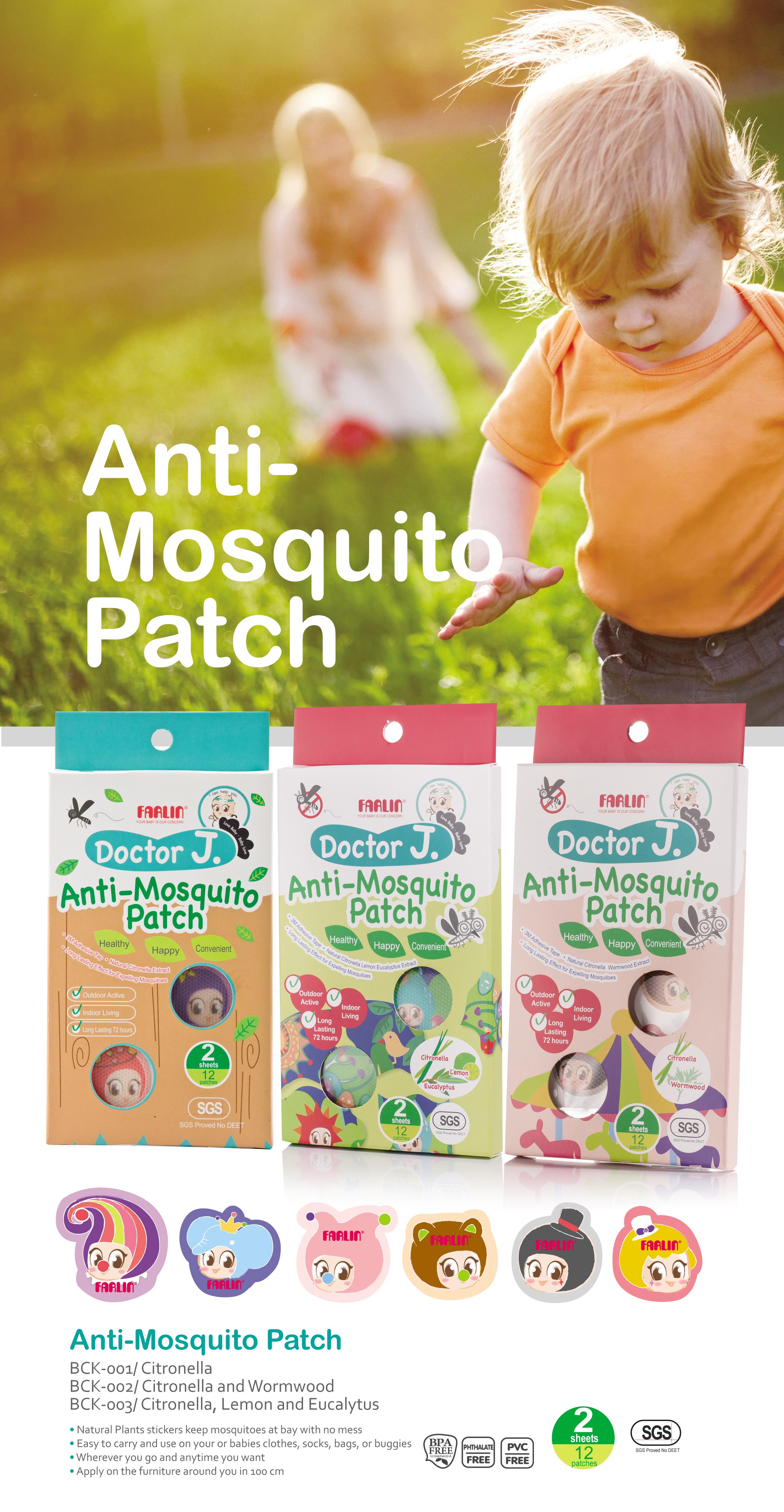 Anti Mosquito Patch Farlin Singapore